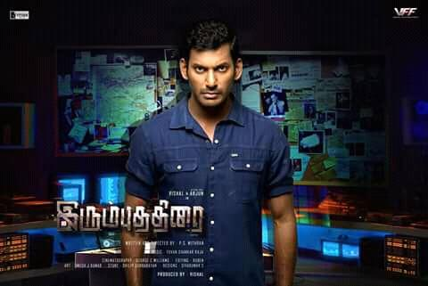 Irumbu Thirai to hit the screens on 18th May