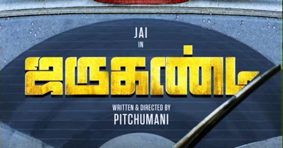 Shooting of Jarugandi has been completed in 46 days
