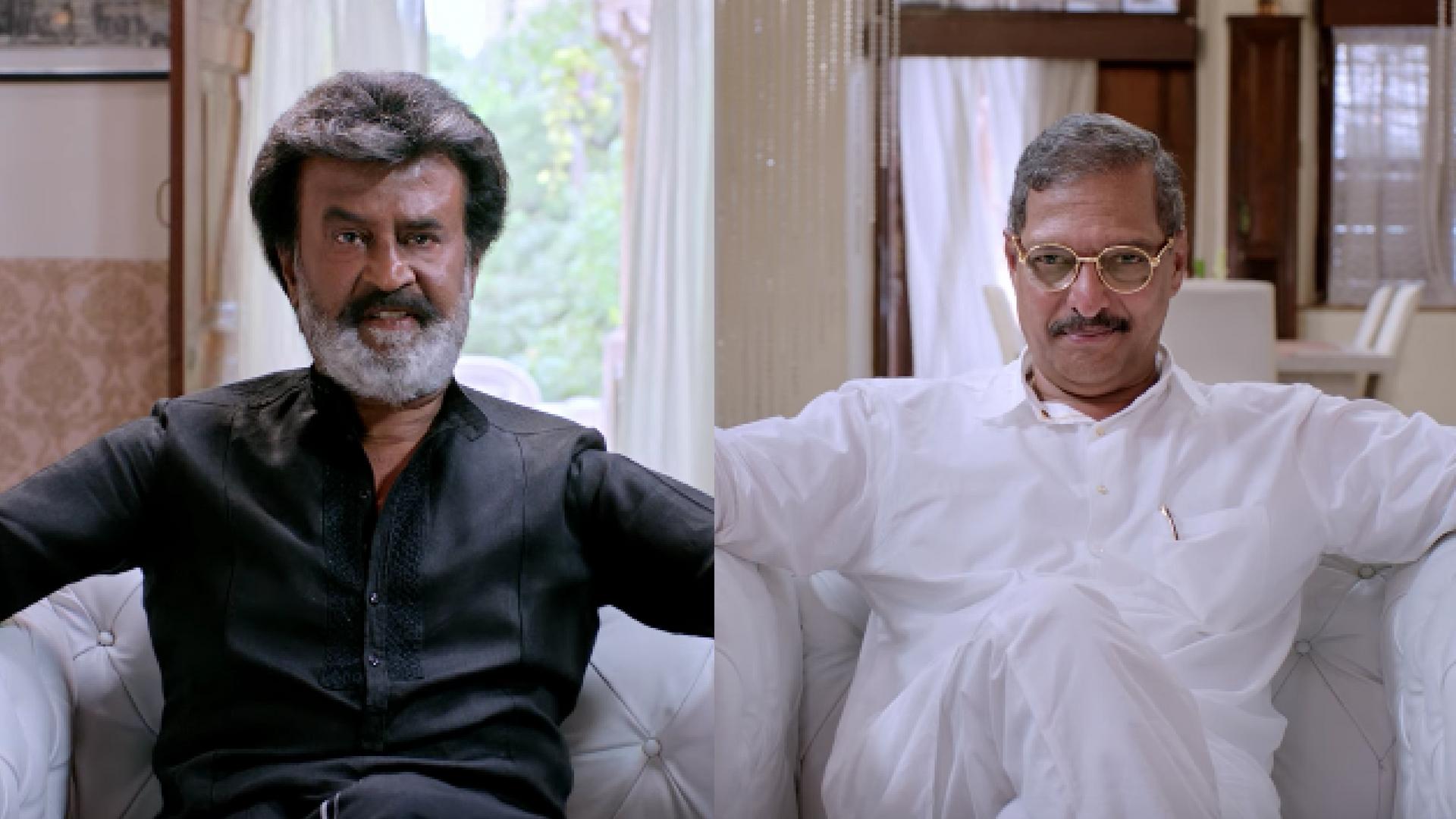 kaala tamil movie watch online
