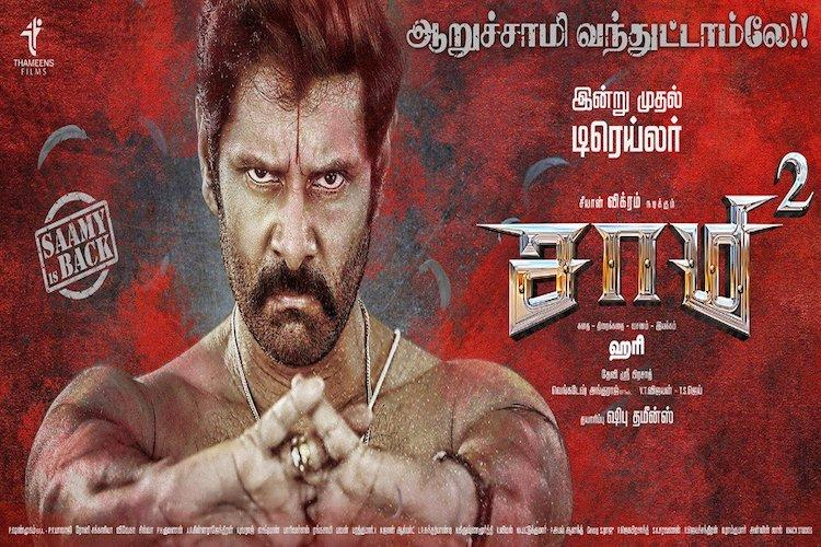 Saamy2 album will be out on July 23