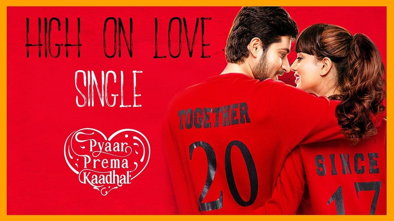 Trailer of Pyaar Prema Kadhal to be released on 21st July