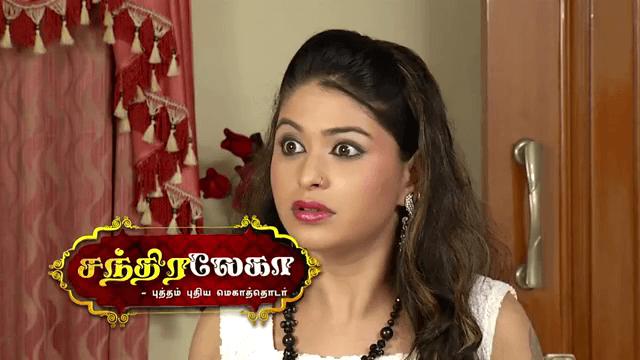 Tamil TV Serial List