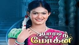 best zee tv serial