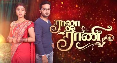 sun tv tamil serials