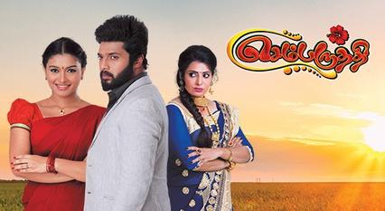 sembaruthi serial today episode full video download