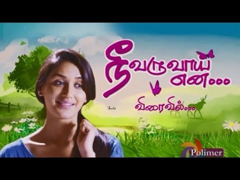 movie mr romeo video songs an official tamilo     tamil channel