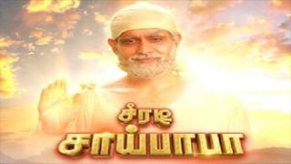 jerry tamil movie