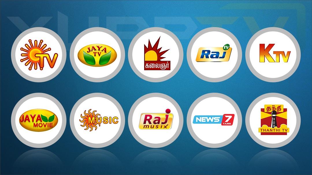 Tamil sun tv programmes