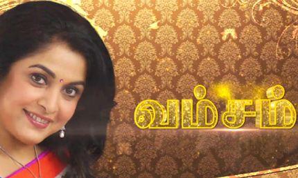 An Official Tamilo.com...