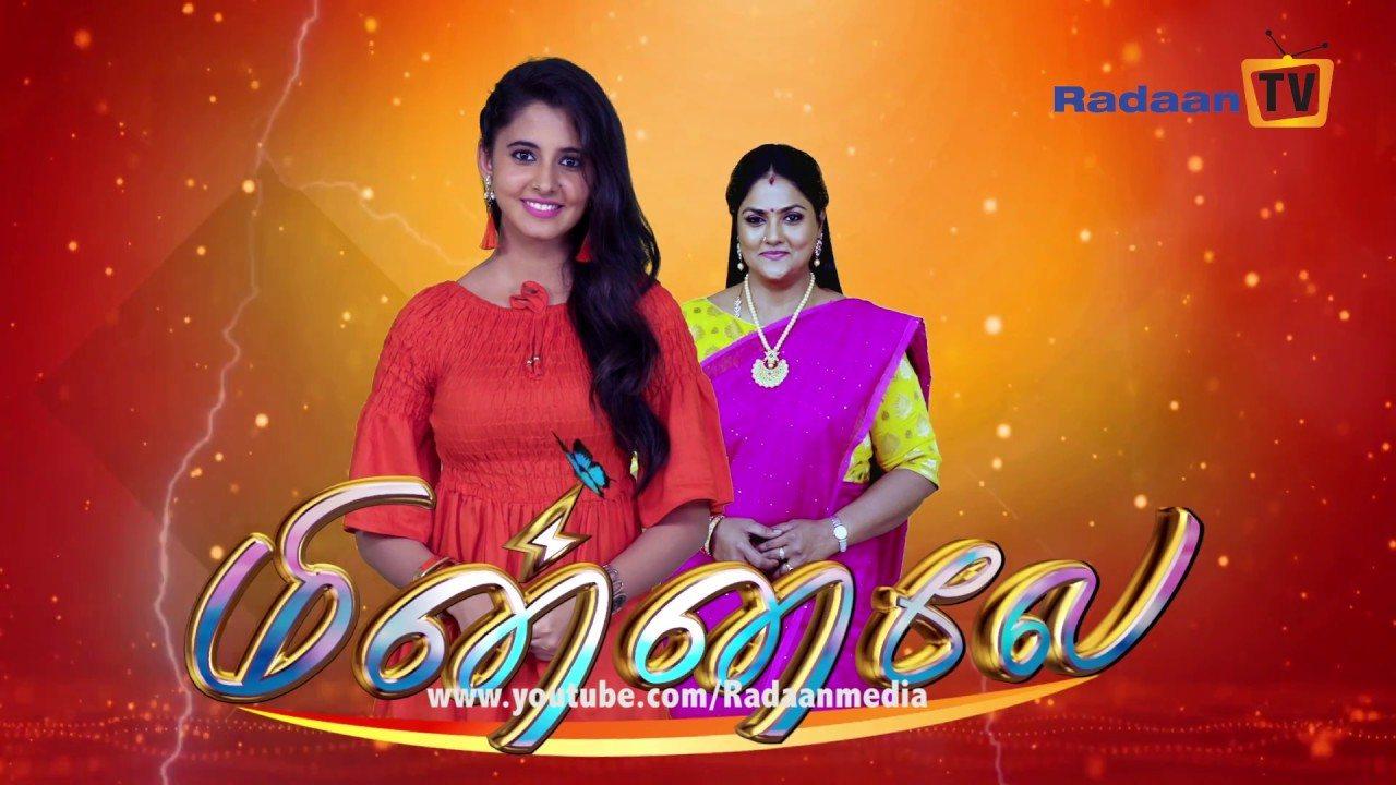 colours tamil tv serial marupadiyum | tamilo watch tamil tv
