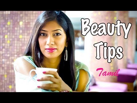 ladies beauty tips in tamil  - Tomato facial at Home in Tamil - Beauty Tips in Tamil - YouTube