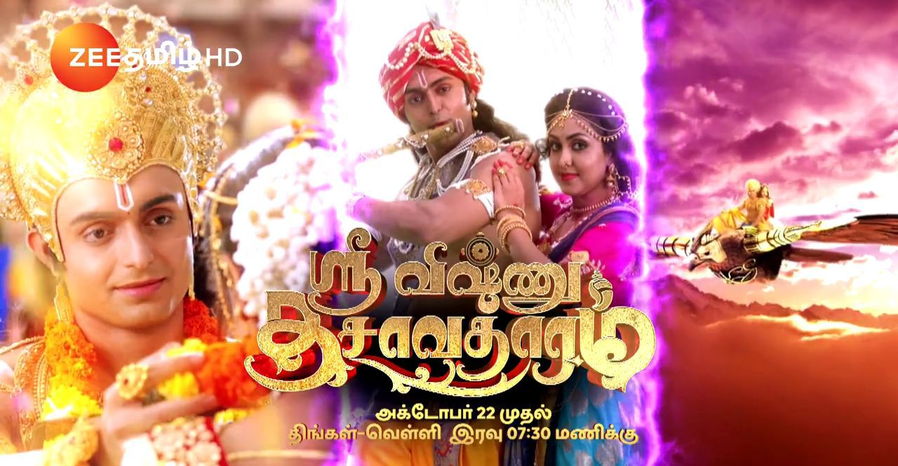 tamilo watch tamil tv serial shows online and tamil videos