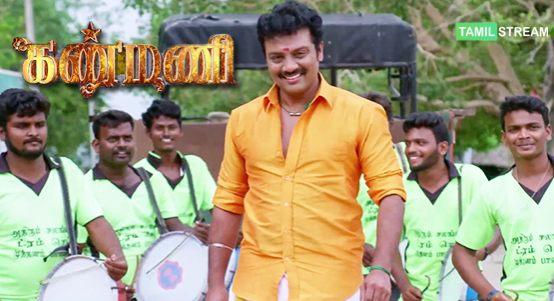 tamil tv serial mp4 free download