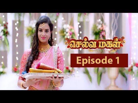 radha krishna vijay tv title song mp3 download