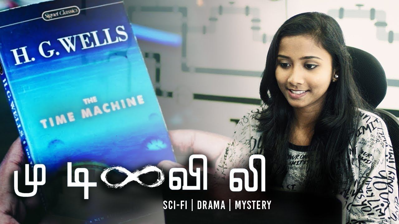 Today's Updates - Tamilo | Tamilo: Watch Tamil TV Serial Shows