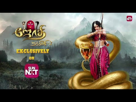 Tamil Tv Serial Today 247