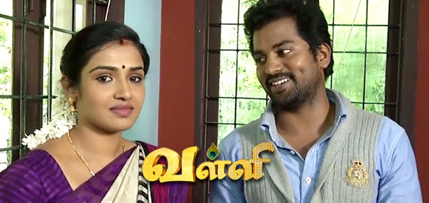 Tamil TV Serial List | Tamilo: Watch Tamil TV Serial Shows Online