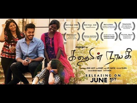 Tamil Short Film Kadhayin Naayagi Year 2019