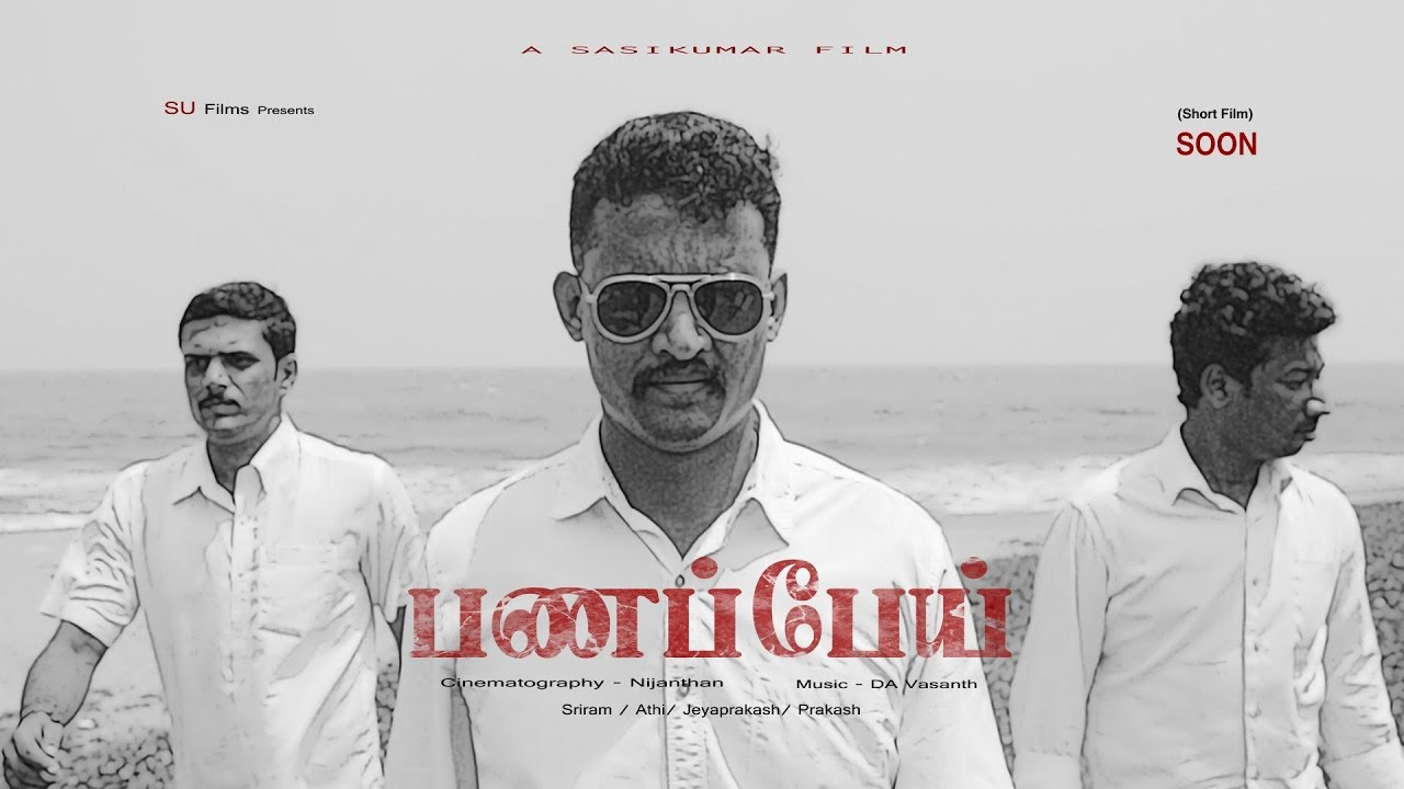 Watch Tamil Short film Panapei