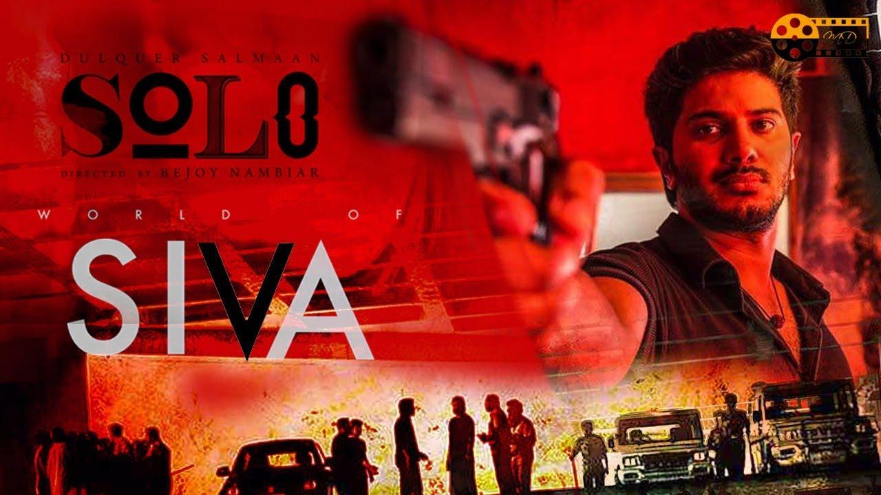 solo full movie online malayalam