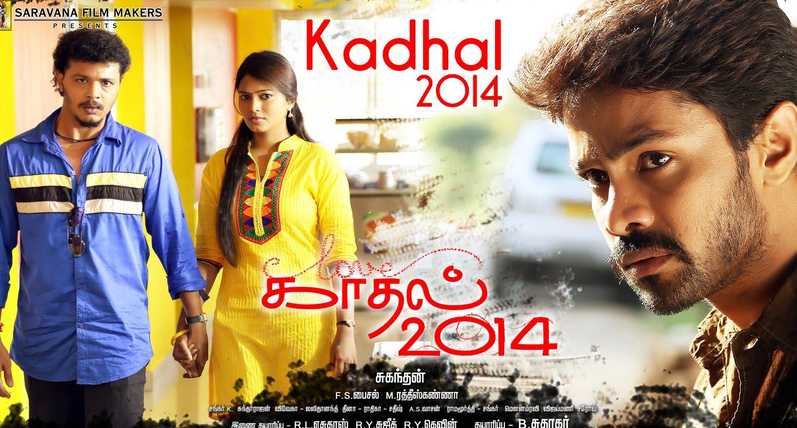 Tamil New & HD Movies. Saranalayam DVDScr. 2 days ago 683 1 0. Nimir Tamil  HQ DVDScr. 3 days ago 11,160 1 0. Mannar Vagaiyara Tamil DVDScr.