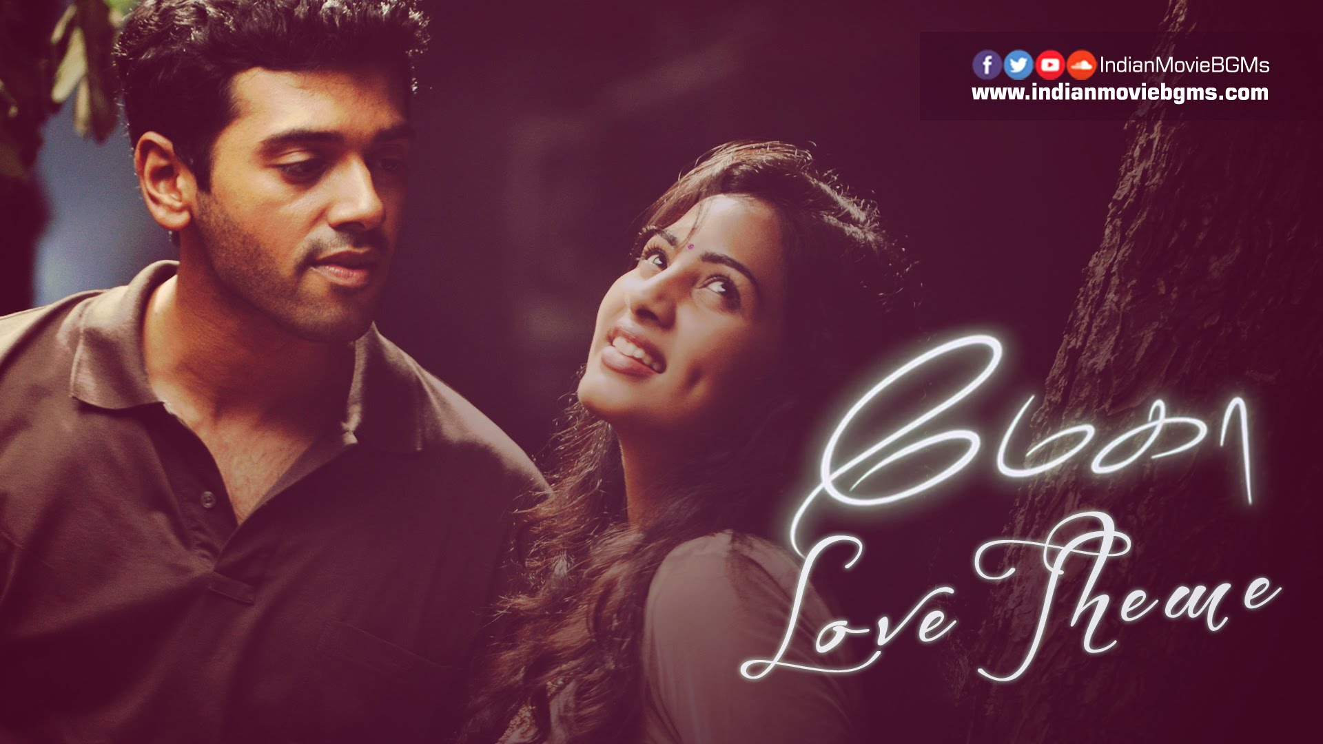watch in tamil movie