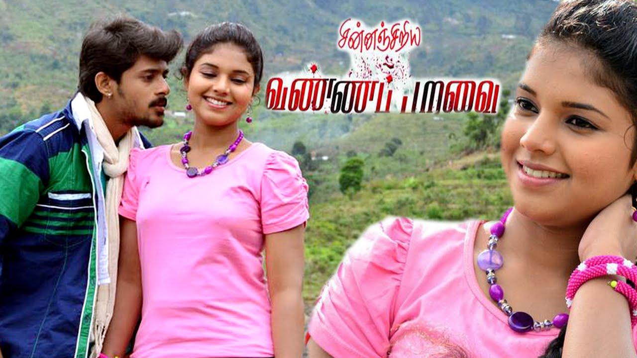 Thotta tamil movie sex videos