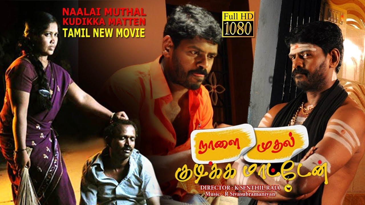 vaalu tamil movie full hd
