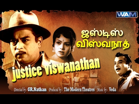 Tamil Movie Justice Viswanathan