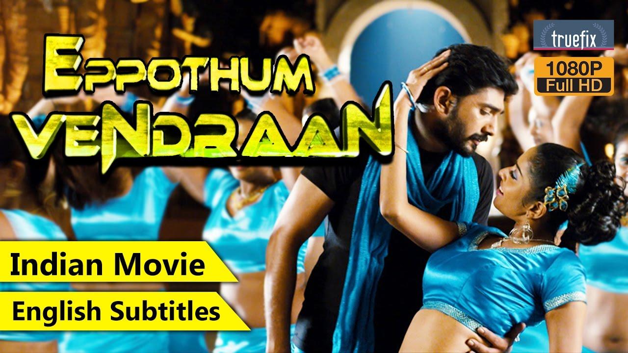 watch eeram tamil movie online with english subtitles