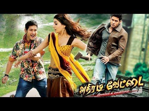 NewMovie | Tamilo: Watch Tamil TV Serial Shows Online and
