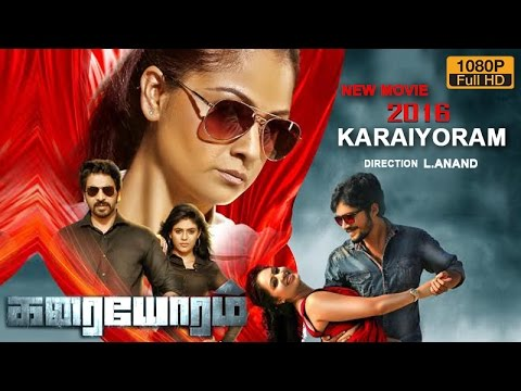 how to watch tamil gun movies on tv