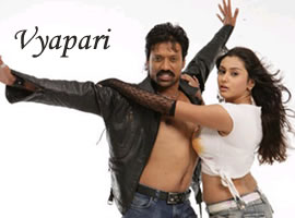 Tamil Movie Vyapari