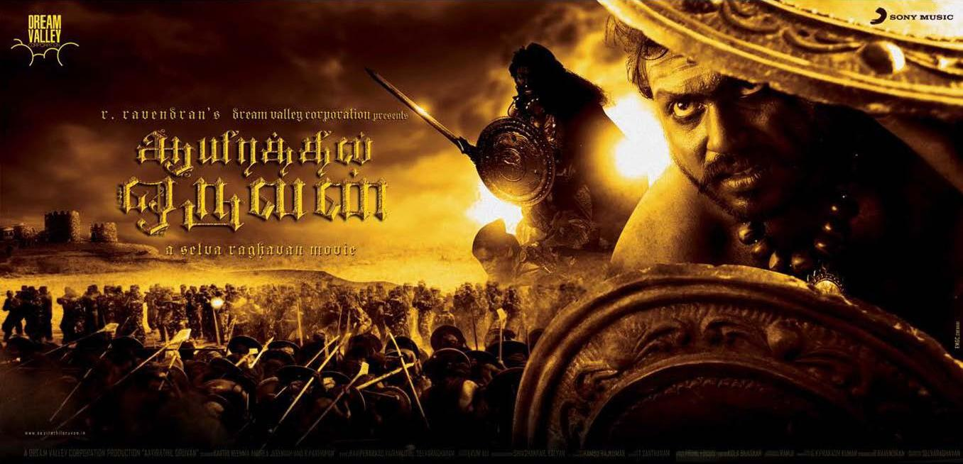 Aayirathil Oruvan HD (2010) Movie Watch Online
