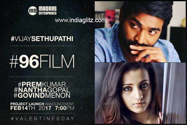 96 tamil full movie online