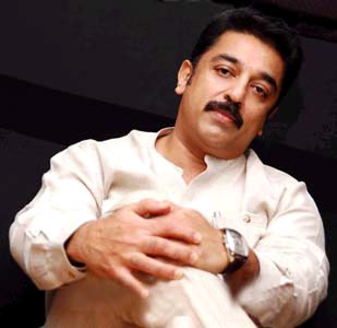 Tamil Actor Kamal Photo