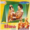 Tamil Movie Karnan