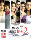 tamil movie Naan Avan Illai 2