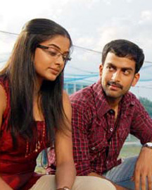 Tamil Movie Ninaithale Inikum