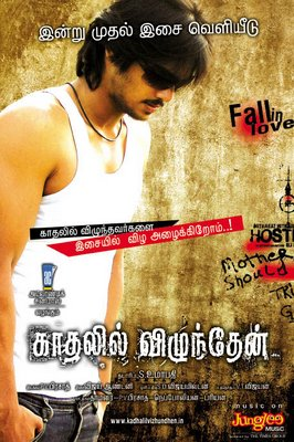 Tamil Movie Kadhalil Vizhunthen Year 2008